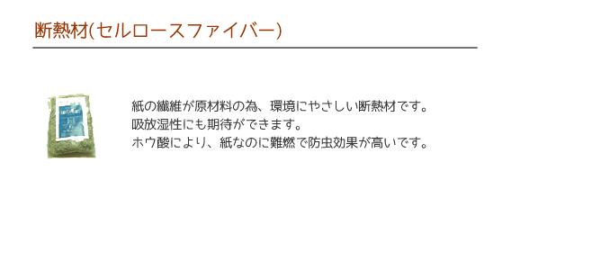set_r7_c1