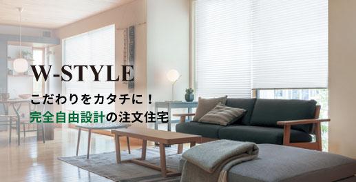 W style