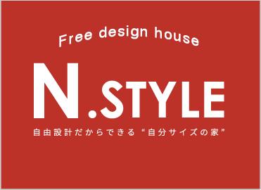 N.style