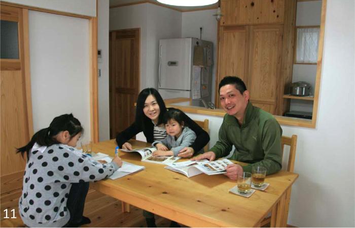 本物志向のご夫婦は「自然素材にこだわってやっと出来た家だからこそ、大切に住んで 子供たちに残してやりたいですね」