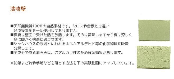 set_r3_c1