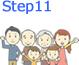 step11